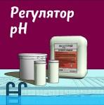 Регулирование pH в бассейне
